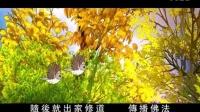 千集动漫《释迦牟尼佛的故事》 高清36