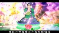 千集动漫《释迦牟尼佛的故事》 高清38