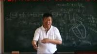 放血疗法培训视频4