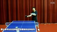 《全民学乒乓横拍篇》第11集2:正手高吊弧圈球速成宝典 乒乓球教学视频