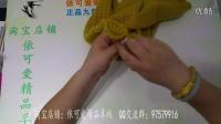 依可爱完美编织--男款拉链毛衣6-手工缝合拉链