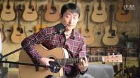 《民谣吉他教程十三》暗香 moon river编曲分析 赛平吉他教学_超清