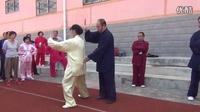 杨氏太极拳85式教学视频李海水老师_高清