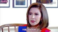 [FirstCS][月影下][EP01][泰语中字][精校精校版][高清HD]