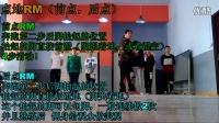 蟲虸【高级1课】曳步舞鬼步舞实践教学教程详解教材