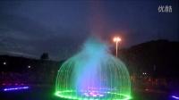 清涧县折家坪镇宾河公园音乐喷泉