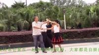 郑先生袁女士黄女士丽都公园跳舞视频(1)_1_H264高清_1280x720