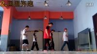 蟲虸【高级2课】曳步舞鬼步舞实践教学教程详解教材