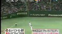 091124 Zoomin - 巨人vs中居亀梨チーム