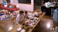 《爸爸回来了第二季》20150718-3 甜馨与嗯哼抱头痛哭 唐志中回归五家庭相聚