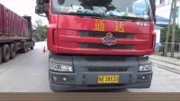 38米超长非法改装车辆在慈利县张家塔超限超载检测站被处罚