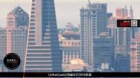 加拿大科技公司UrtheCast要对地球进行视频直播,有想象力_新城商业_第5期