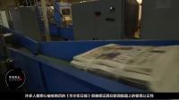 新闻集团欲重构《华尔街日报》,新媒体转型是否能成功_新城商业_第5期
