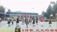 凤子广场舞火火的姑娘-显歌词
