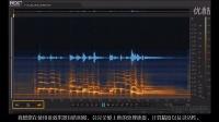 初探iZotope RX 4- 00 教程介绍