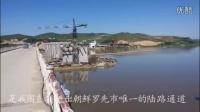 中国圈河口岸的新变化