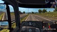 【斑条豌豆】欧洲卡车模拟2我什么时候能不出车祸orz