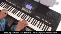 <看透爱情看透你> 阿荣电子琴弹唱速成技法书 (示范演奏)