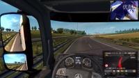 【斑条豌豆】欧洲卡车模拟2完美一次除了一次小小的车祸