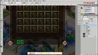 【UI界面边框窗口设计03】名动漫CG教育视频教程系列