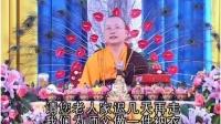 妙法莲华经观世音菩萨 普门品 01 (全集) 高清 大愿法师