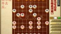象棋兵法之五七炮攻屏风马07