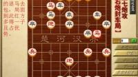 象棋兵法之五七炮攻屏风马09