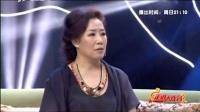 《走进大戏台》 20150726 燕升访谈:谢涛 晋剧第一女须生