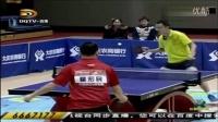 中国大庆砂板乒乓球争霸赛