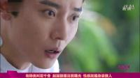 娱乐快报31:有种美叫花千骨 赵丽颖裸浴照曝光 性感妩媚身姿撩人