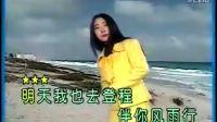 程琳—风雨兼程