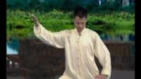 片长27:42【(8式太极拳完整教学)中国武术(教学版)】