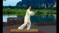 片长33:23【(16式太极拳完整教学)中国武术(教学版)】