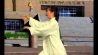 片长115:12【(24式太极拳完整教学)中国武术(教学版)】