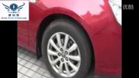 ILike Tire  Inflator sealant  washable
