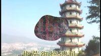 闽国古都,八闽首府——建瓯文化昌盛篇