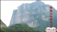 广西山歌◆刘三姐采茶山歌对唱