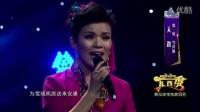 圣地高原·最美天籁《扎西秀》天路-次仁央宗 藏歌·民歌·天籁之音