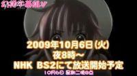 【10月新番】小鸠_Kobato_PV