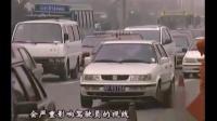 理论82 其他恶劣条件与复杂环境下的驾驶_学车视频
