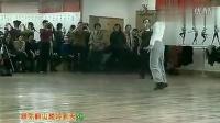 青藏女孩 毛淼雁老师舞蹈 背面演示 后期配曲合成:飘舞