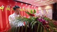 中国亚新名厨烹饪协会开幕式 20150728