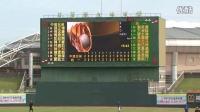 台达案例-台湾花莲县立棒球场超大型全彩高解析LED显示屏