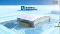 北京2022冬奥会申奥宣传片