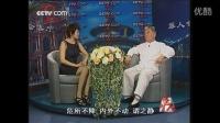 华人会客厅:王安平
