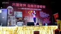 刘珍瑜伽表演片段