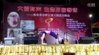 刘珍 瑜伽表演片段