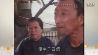 大地恩情之家在珠江03(粤语)