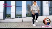 铜人鬼步舞教学视频 第2集