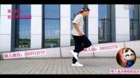 铜人鬼步舞教学视频 第3集